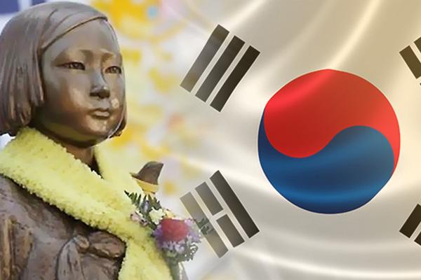 '일본군 위안부 피해자 기림의 날' 기념식 개최