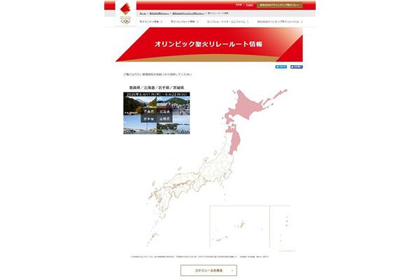 Президент РК поручил правительству принять меры по территориальным притязаниям Японии