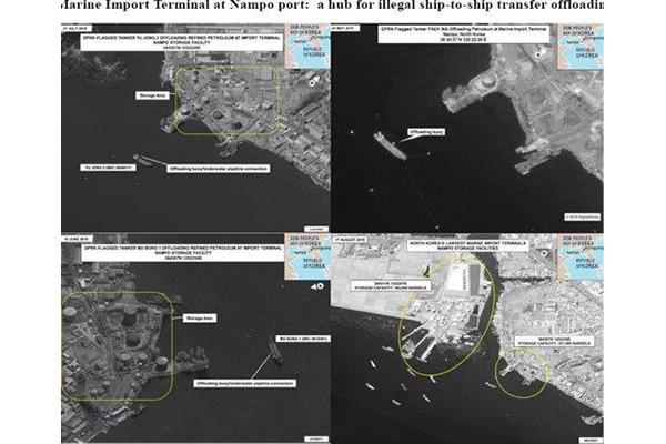 """""""'북한 석탄수출 거점' 남포항서 대형선박 포착""""...제재 위반 주목"""