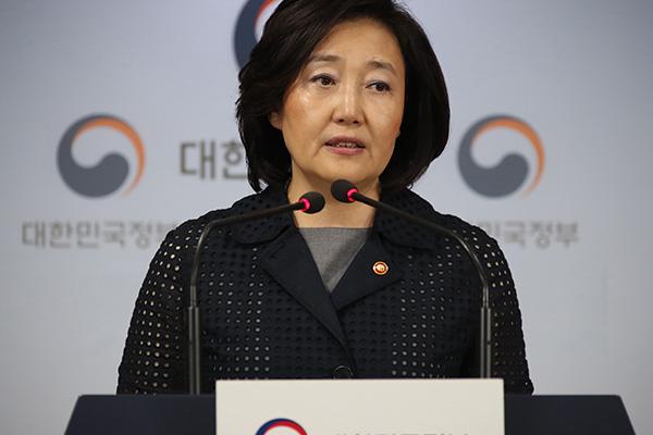 Corea del Sur apoyará proyectos de investigación y desarrollo de las pymes