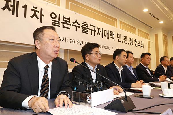 민주노총, 일본 수출규제 대응 민관정 협의회 불참…한국노총 참석
