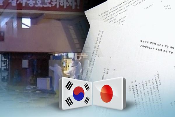 Geplantes Vizeaußenministertreffen mit Japan offenbar gescheitert