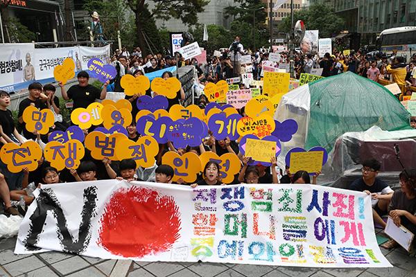"""韩国举行第1400次""""周三集会""""及""""慰安妇受害者纪念日""""活动"""