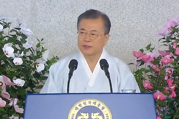 [Full Text] President Moon Jae-in's 74th Liberation Day Speech