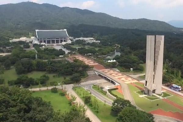 Kỷ niệm 74 năm Quốc khánh Hàn Quốc