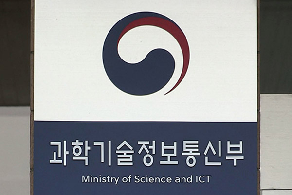 S. Korea Considers Imposing Taxes on YouTube and Other Online Content Service Providers