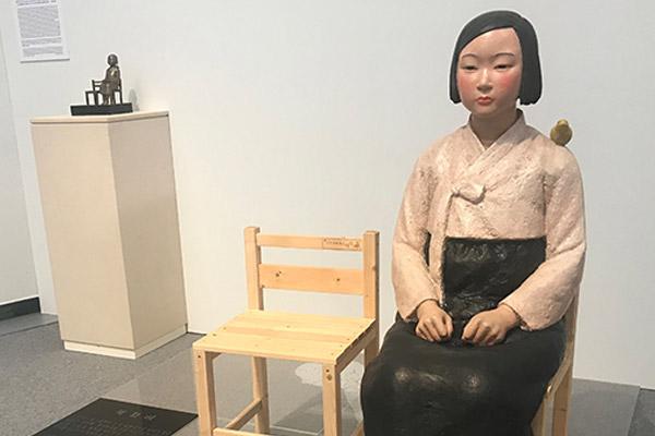 展示中止の「少女像」 スペインの実業家が購入