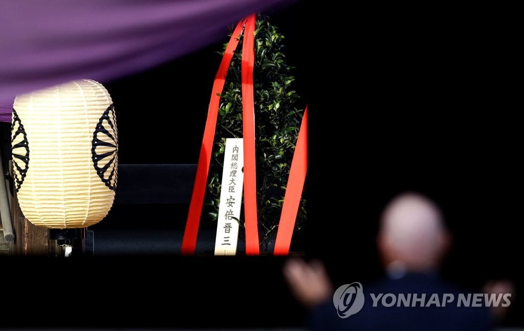 Seoul Criticizes Tokyo over Controversial Yasukuni Shrine Visit by Lawmakers