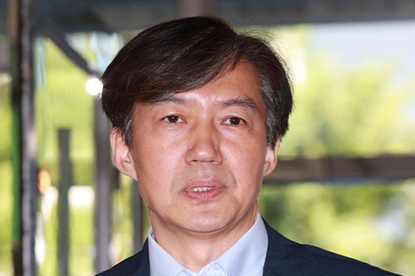 조국, 재산 56억 신고…7명 인사청문 요청안 국회 접수