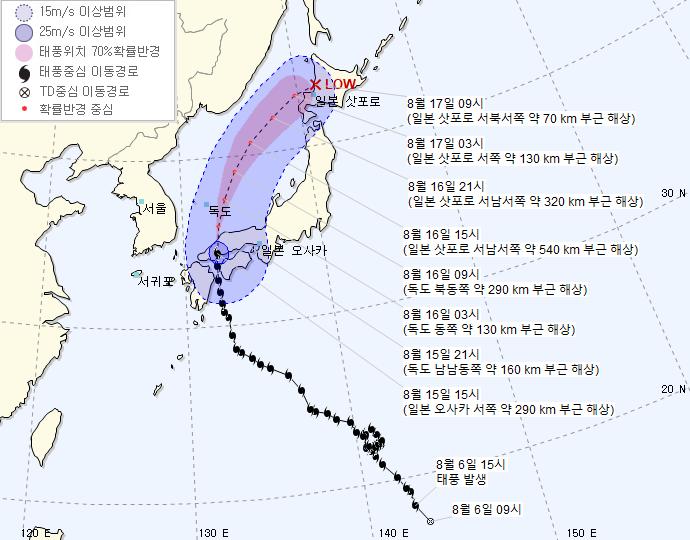 Heavy Rains Expected Along S. Korea's East Coast As Typhoon Krosa Approaches