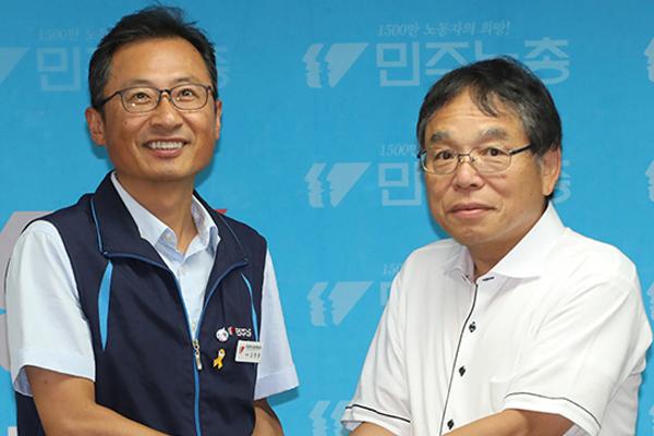 민주노총-일본 젠로렌, '아베 정권 역사왜곡·군군주의 공동대응'