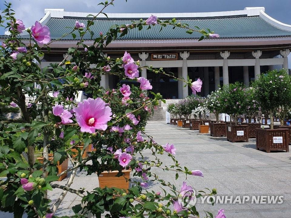 第74周年光复节政府庆祝仪式时隔15年在天安独立纪念馆举行