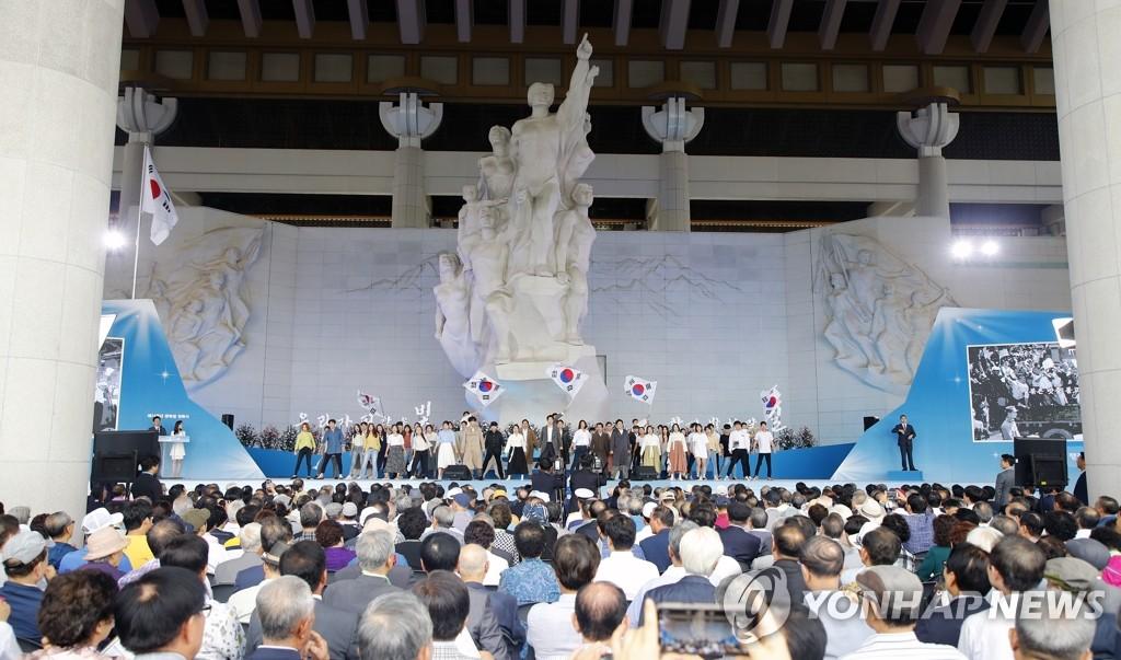В РК отметили 74-ю годовщину освобождения Кореи от японского колониального ига
