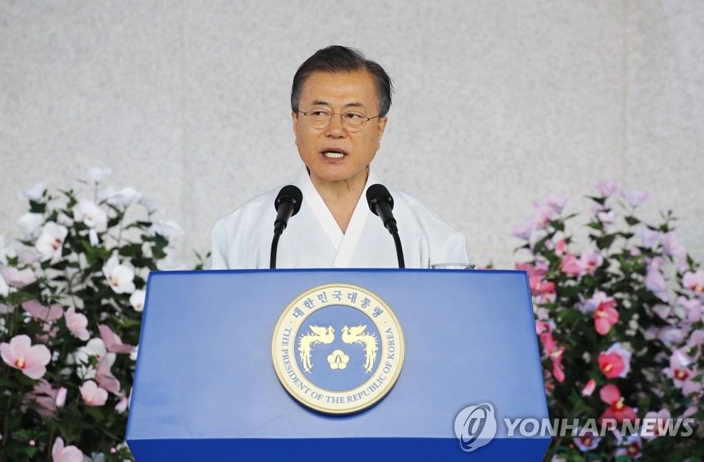 Moon Envisions Inter-Korean Peace and Prosperity