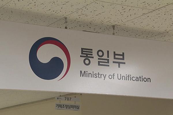 Правительство РК прокомментировало критику со стороны Пхеньяна