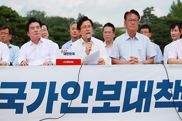 """북한 도발에 청와대 찾은 한국당…""""북한 '겁먹은 개' 조롱, 국민 향한 것"""""""