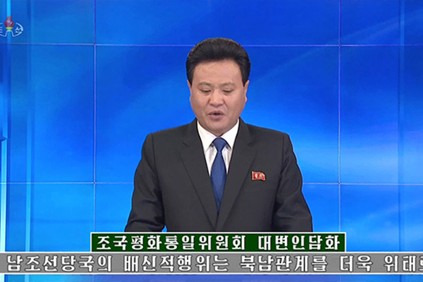 北韩谴责文在寅光复节讲话内容 称不想再与韩方会晤