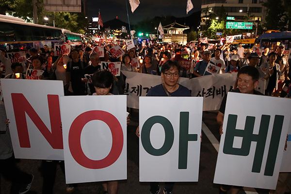 「光復節」大規模市民集会 安倍首相に抗議の声