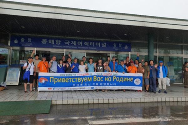 Đoàn diễu hành xe ô tô của người gốc Hàn tại Nga tới Hàn Quốc