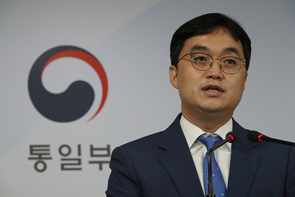 Seoul Says N. Korea's Criticism of Moon Doesn't Correspond with Inter-Korean Declarations