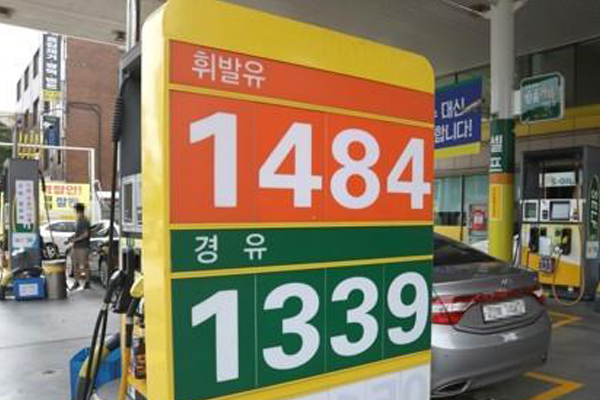 Price of Gasoline Falls After 3 Weeks of Gain