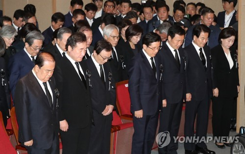 S. Korea Commemorates 10th Anniversary of Ex-Pres. Kim Dae-jung's Death