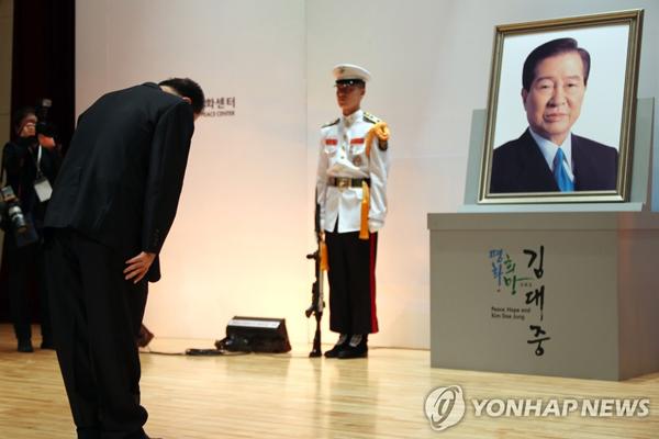 김대중 10주기 추도식 거행…문희상