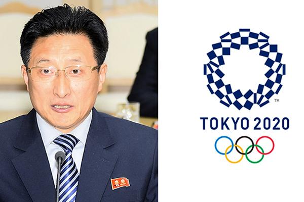 Pyongyang annule l'envoi d'une délégation sportive à Tokyo
