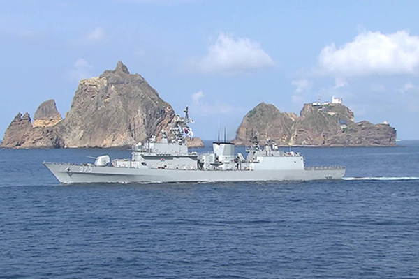 S. Korea Reviewing Details of Dokdo Drills