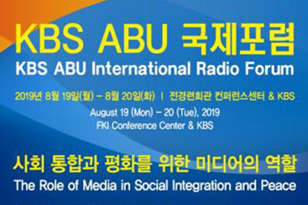 Forum Internasional KBS-ABU Dibuka