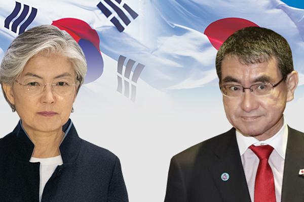 Bilaterales Außenministertreffen zwischen Südkorea und Japan findet am Mittwoch statt