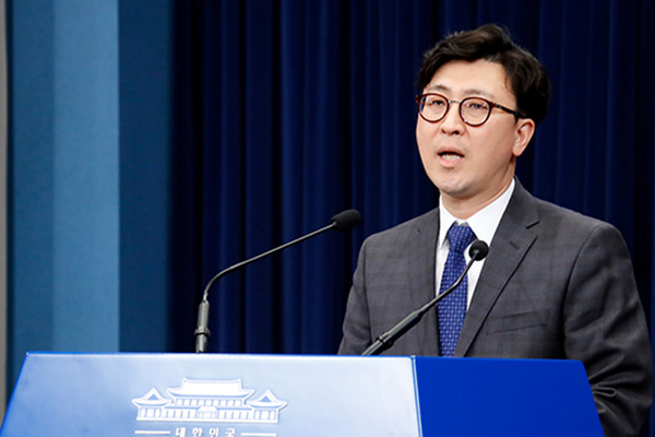Pres. Office: Hearings on Cabinet Nominees Should Be Done by Aug. 30