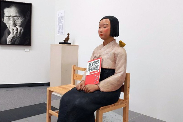 Over 25,000 Signatures Collected in Support of Comfort Women Statue at Japan Exhibit