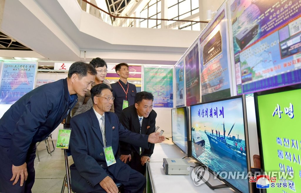 N. Korea Establishes Organization in Charge of Intellectual Property