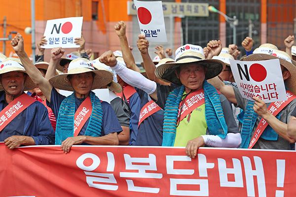 Boycott Campaign Hits Japanese Tobacco