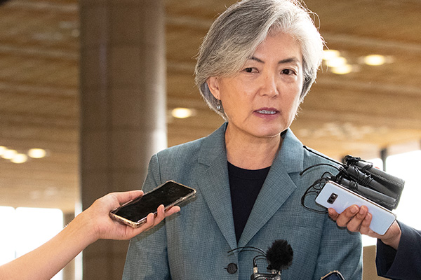 S. Korea's Foreign Minister Departs for Talks with Top Diplomats of China, Japan