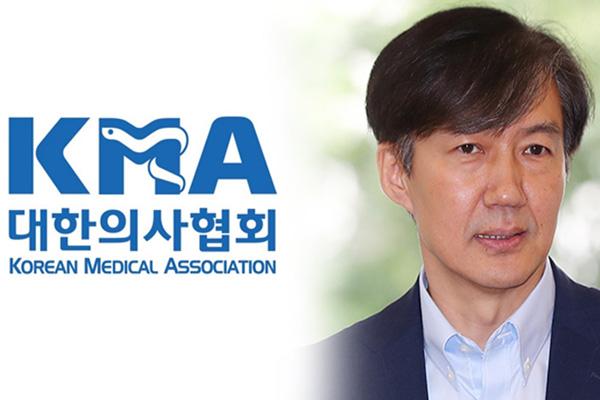 L'opposition conservatrice continue de tirer à boulets rouges contre Cho Kuk