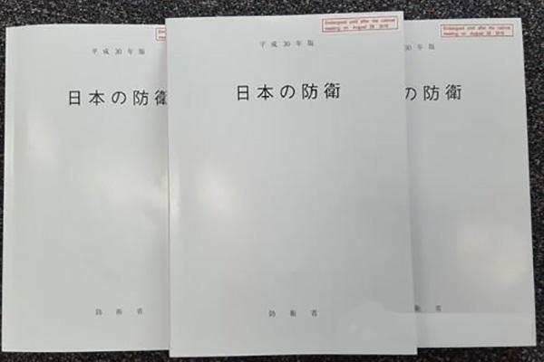 مذكرة الدفاع اليابانية تنص لأول مرة على قدرة بيونغ يانغ على تصغير وتحميل الأسلحة النووية