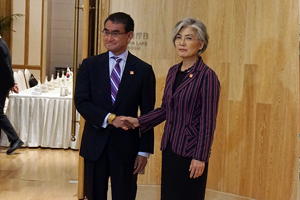 Meeting Between Foreign Ministers of S. Korea, Japan Ends in Vain