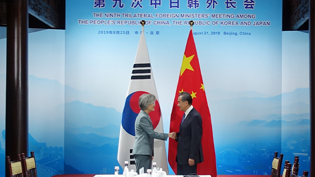 Chinese Foreign Minister Urges S. Korea, Japan to Resolve Issues through Dialogue