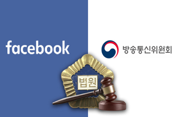Seoul Court Sides with Facebook in Lawsuit over Service Speed