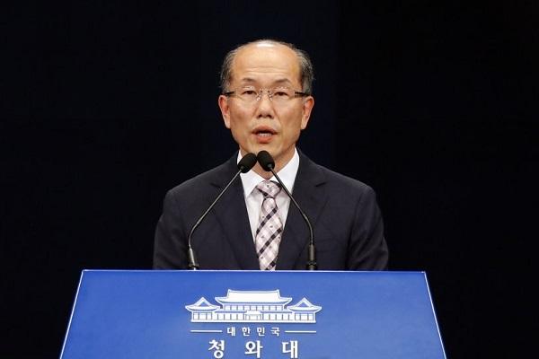 Präsidialamt beschließt Aufkündigung des Militärabkommens mit Japan