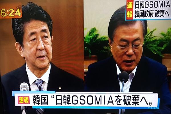 일본 정부 소식통
