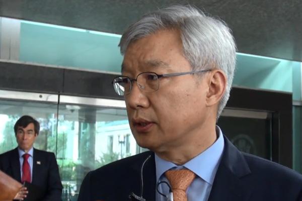 Vicecanciller aborda con autoridades de Washington el conflicto Corea-Japón