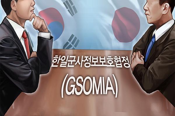 Seúl no extenderá el acuerdo de información militar con Tokio
