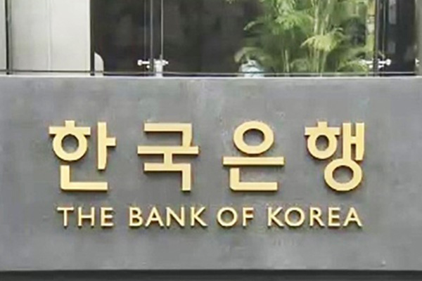 BOK: Volatility Remains Major Concern for S. Korean Economy