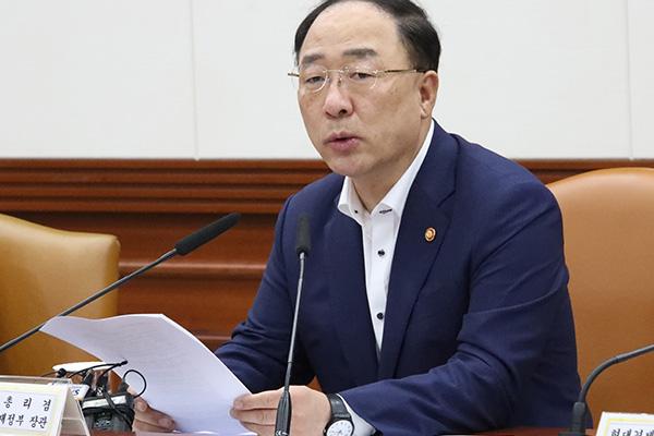 韓国副総理 来年度予算案は513兆ウォン台に