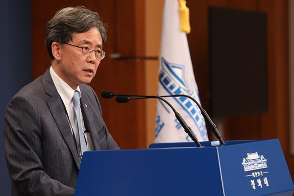 Seoul, Tokyo Collide over GSOMIA Termination