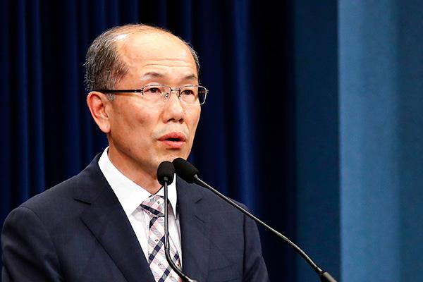 韩国终止《韩日军事情报保护协定》 称不符合国家利益