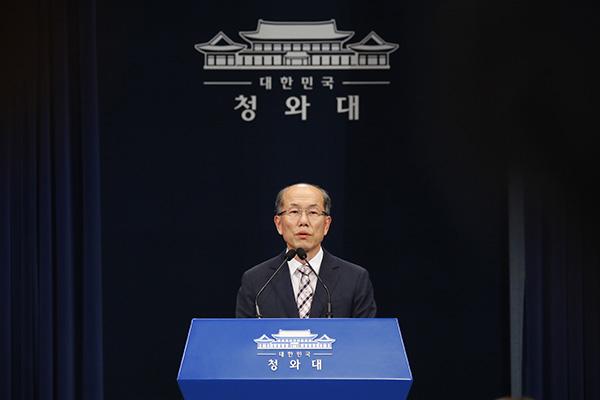 Südkorea beschließt Beendigung von Militärabkommen mit Japan